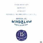 WINDBLOW'17